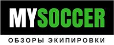 Обзоры бутс и футбольной экипировки