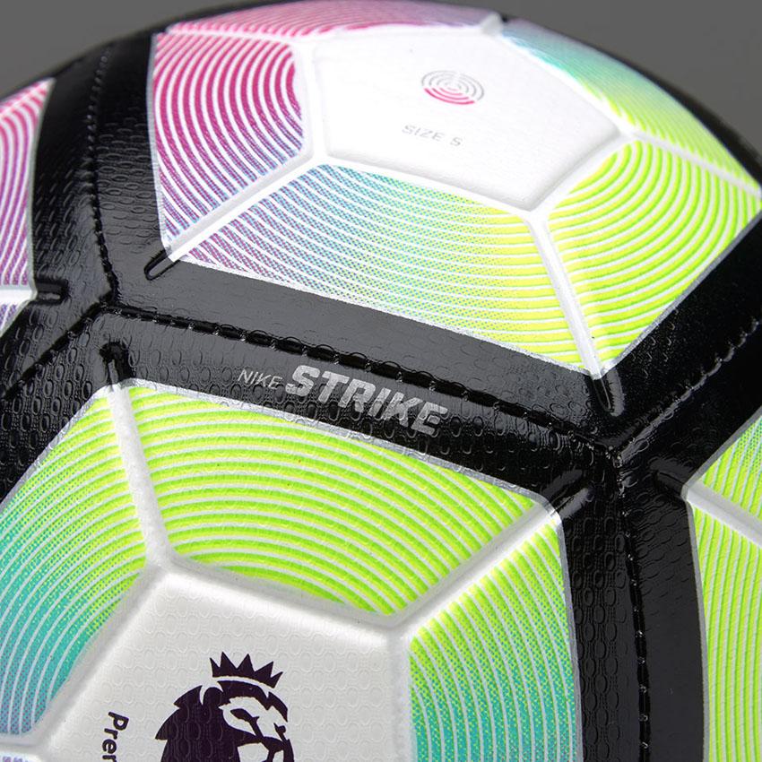 Nike Strike PL