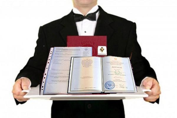 Нужен ли диплом о высшем образовании в наше время?